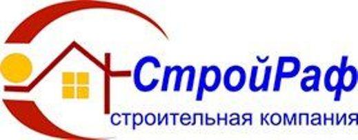 СТРОЙРАФ